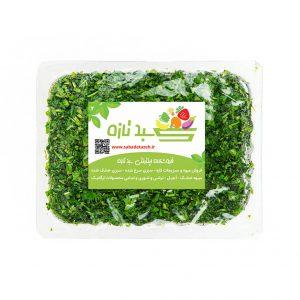 خرید اینترنتی سبزی سوپ