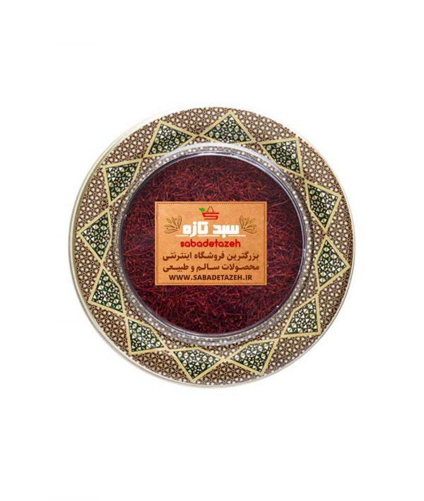 زعفران-دو-مثقالی-خاتم سبد تازه