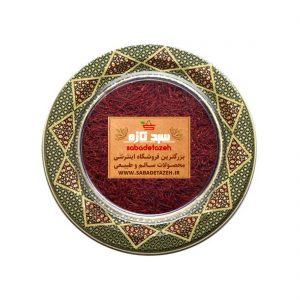 زعفران-صدگرمی-خاتم سبد تازه