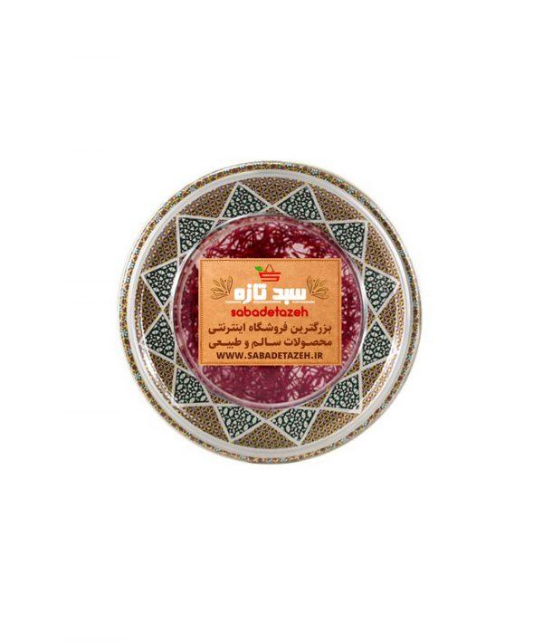 زعفران-یک گرمی-خاتم سبد تازه