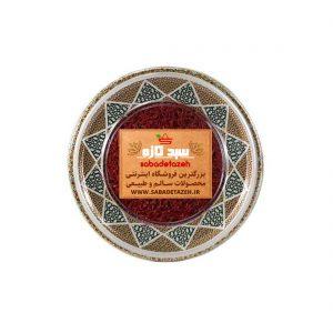 زعفران-یک-مثقالی-خاتم سبد تازه