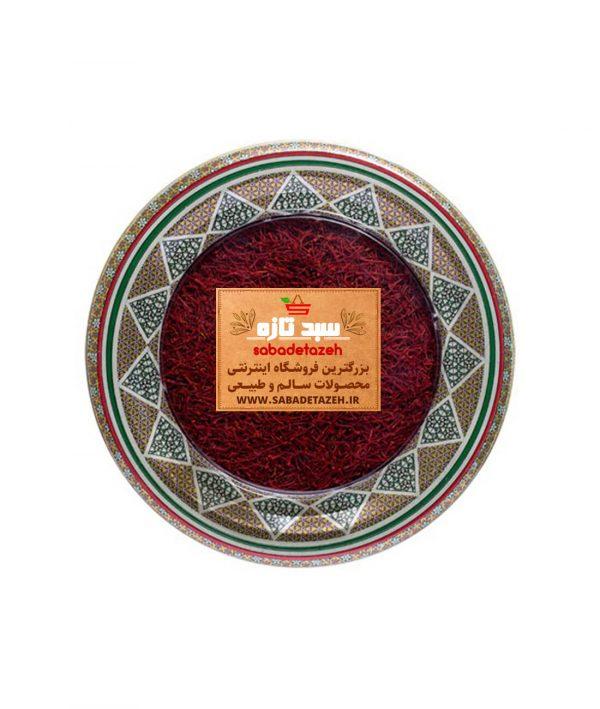 زعفران-پنج-مثقالی-خاتم سبد تازه